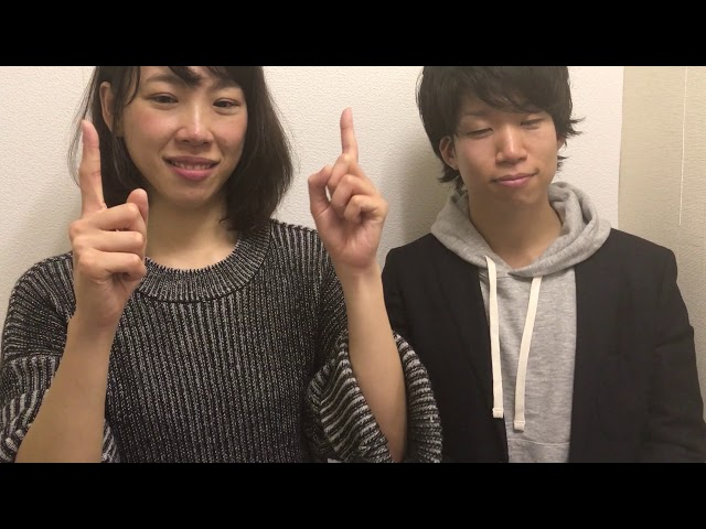 手話動画 入門⑨ 簡単な会話「明日の予定は?」