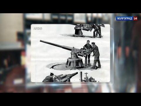 Пушка Канэ. Выпуск от 22.02.2017