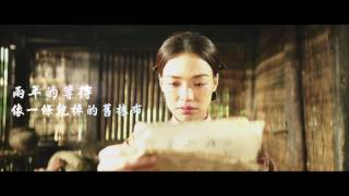 Nonton              The Village Of No Return                                Film Subtitle Indonesia Streaming Movie Download
