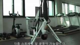 video thumbnail Power-Ⅲ Foldable Premium Gravity Inversion Table Therapy Align Bench Home Neck Back Pain Reflexology youtube