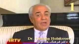 Dr. Holakouee - دکتر هلاکویی Top videos