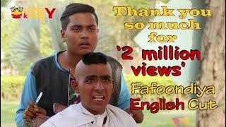Video Very funny Indian Hair Cut | Fafoondiya English Cut | Subscribe Channel | funniest video on internet MP3, 3GP, MP4, WEBM, AVI, FLV Oktober 2018