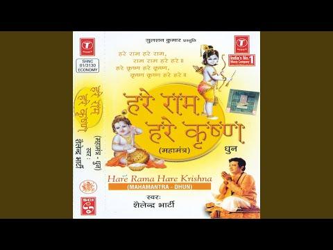 Video Hare Ram Hare Ram, Krishan Krishan Hare Hare download in MP3, 3GP, MP4, WEBM, AVI, FLV January 2017