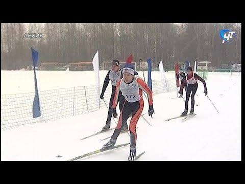 В предстоящую субботу в Новгородской области пройдет «Лыжня России»