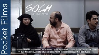 Video Hindi Short Film - Soch(Mindset) - This Man thought life is against him but there comes a Turn MP3, 3GP, MP4, WEBM, AVI, FLV April 2019