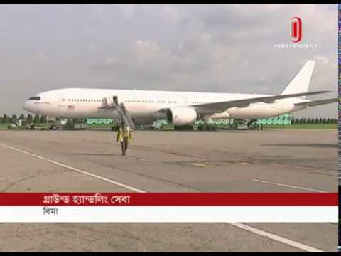 Ground handling service (20-02-2019) Courtesy: Independent TV