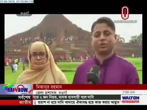 Paharpur Buddhist monastery (22-06-2018)