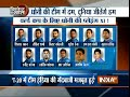 T20 World Cup: MS Dhoni Reveals Team India's Playing XI | Cricket Ki Baat