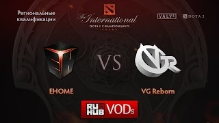EHOME vs VG Reborn, game 1