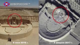Боевики ИГИЛ продолжают разрушать Пальмиру