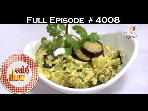 Rasoi-Show--રસોઈ-શોવ--26th-May-2016--Full-Episode