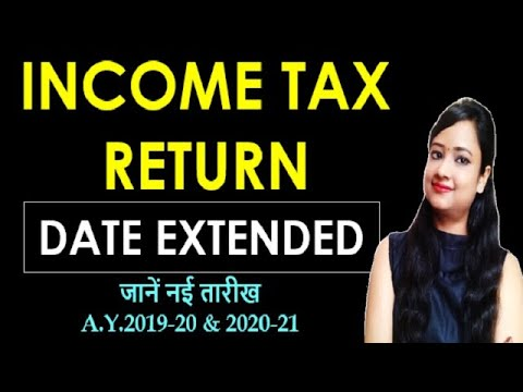 Good News Date Extended for Income Tax return 2019-20, New Date of ITR 2019-20 Dates extension news