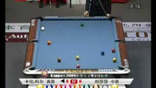 2009 Women's World 9-Ball Final Corr Vs Liu 1/8.