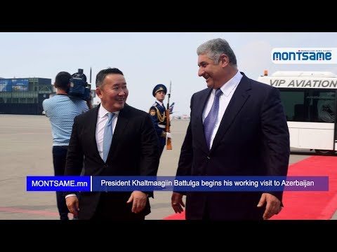 President Khaltmaagiin Battulga begins his working visit to Azerbaijan