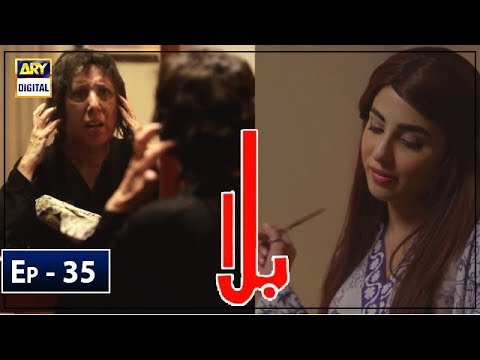 Balaa Episode 35 - 31st Dec 2018 - ARY Digital [Subtitle Eng]