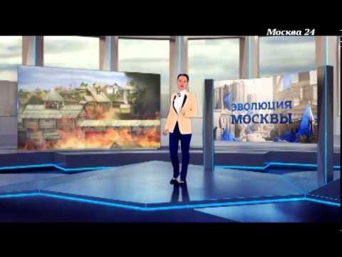 Эволюция Москвы: Как развивалась московская служба спасения
