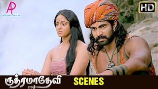 Video Rudhramadevi Tamil Movie | Scenes | Rana Daggubati and Nithya realises truth about Anushka | Hamsa MP3, 3GP, MP4, WEBM, AVI, FLV Agustus 2017