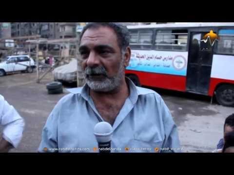 المصريون يصرخون من الارتفاع الجنونى للاسعار نعمل ايه