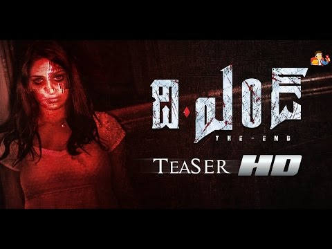 THE END MovieTeaser Official | Telugu Horror Movie Trailers 2014