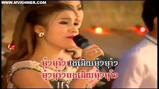 Khmer Travel - Khmer New Year And Romvong Ban Omtuk Collection