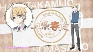 Nonton HaruChika: Haruta to Chika wa Seishun Suru - Trailer Film Subtitle Indonesia Streaming Movie Download