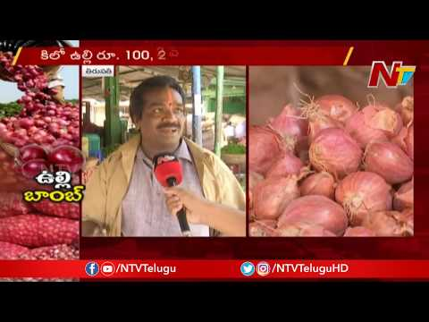 People Queue up to Buy Onions on Price Subsidy | NTV