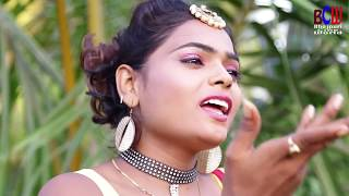 Singer :- Ram Sharma Edited & Dop By :- Sudeep Suman (7045619533) Lyrics :- Manju Lata (7021470969) Music Karan Wahi Artist : - Ram Sharma , Kokila Subscribe...