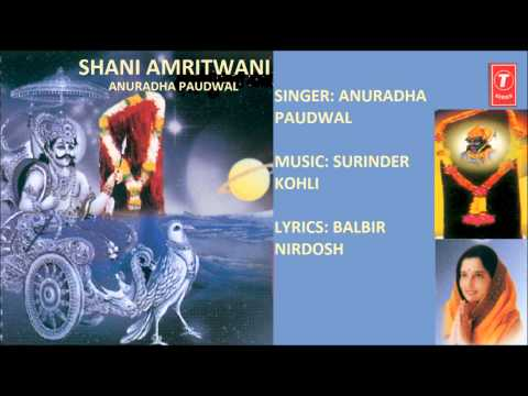 Video Shani Amritwani By Anuradha Paudwal download in MP3, 3GP, MP4, WEBM, AVI, FLV January 2017