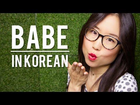 BABE & HONEY in Korean (KWOW #206) (видео)