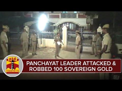 Panchayat-Leader-Attacked-Brutally-Robbed-100-Sovereign-Gold-Cash-in-Sivagangai