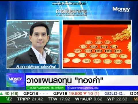 Money Biz by YLG 21-05-61