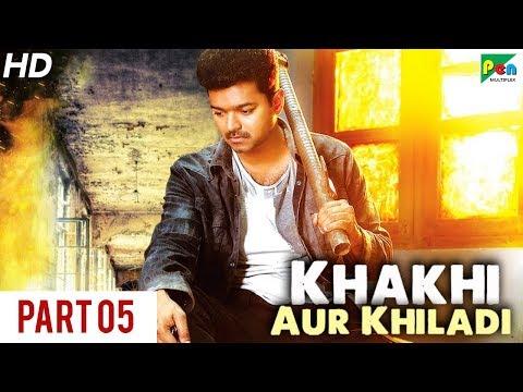 Khakhi Aur Khiladi (Kaththi) Super Hit Hindi Dubbed Movie   Part 05   Vijay, Samantha Akkineni