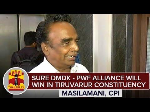 Sure-DMDK--PWF-Alliance-Will-Win-in-Thiruvarur-Constituency--Masilamani-CPI