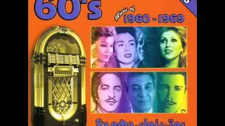 Best of 60's Persian Music - Mahasti&Kouros Sarhangzadeh  |بهترین های دهه ۶۰