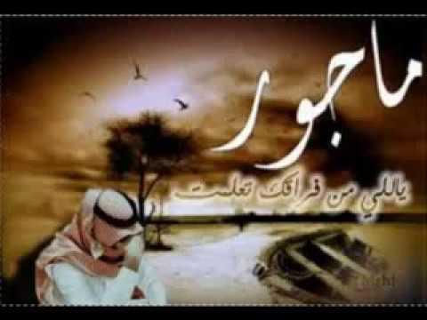 حسين البصري نايم المدلول امجداحمد