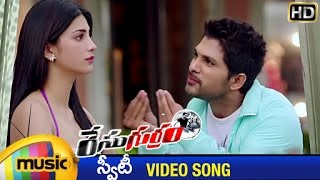 Video Race Gurram ᴴᴰ Video Songs | Sweety Full Song | Allu Arjun | Shruti Haasan | S Thaman | Mango Music MP3, 3GP, MP4, WEBM, AVI, FLV Juli 2018