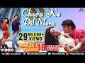 Download Lagu Chura Ke Dil Mera Goriya Chali Full Video Song | Main Khiladi Tu Anari | Akshay Kumar, Shilpa Shetty Mp3 Free