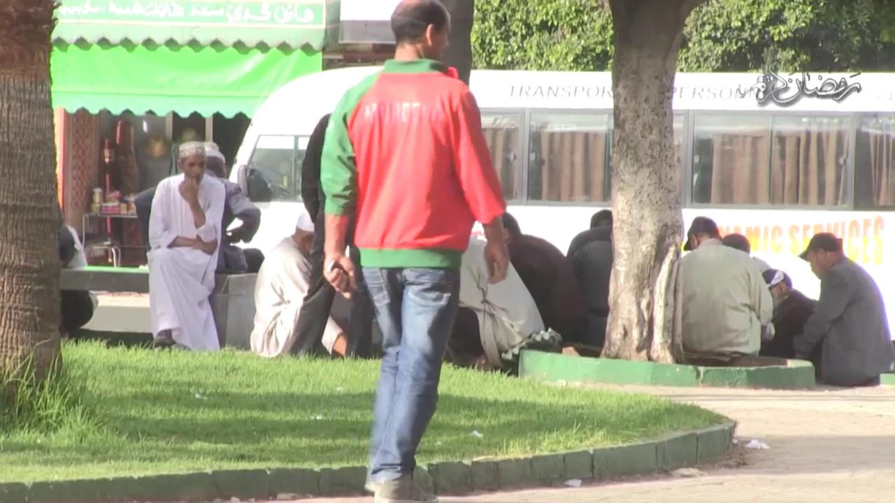 ساعة قبل لفطور..مغاربة كايدوزو الوقت بالكارطة فرمضان (فيديو) | ساعة قبل لفطور