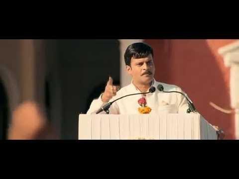 Rajneeti karara jawab