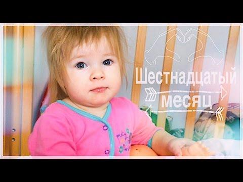 ребенку 1 год и 10 месяцев не говорит несколько характерных особенностей