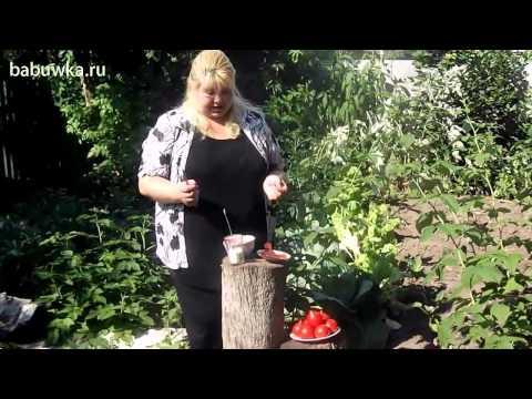 Как понизить давление с помощью простого помидора