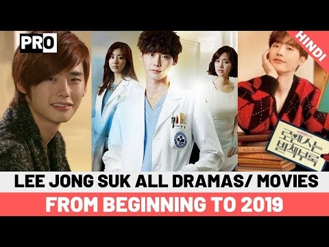 Lee Jong Suk Top 10 Movies/ Dramas from Beginning to 2019-Explained in hindi