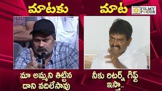 Video Nagababu vs Sivaji Raja : Sivaji Raja Mind Blowing Counter to Nagababu On Sri Reddy @MAA Press Meet MP3, 3GP, MP4, WEBM, AVI, FLV Maret 2019
