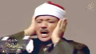 Video Beautiful Recitation Of Quran | Heart Soothing By ABDULBASIT ABDUSSAMAD MP3, 3GP, MP4, WEBM, AVI, FLV Desember 2018