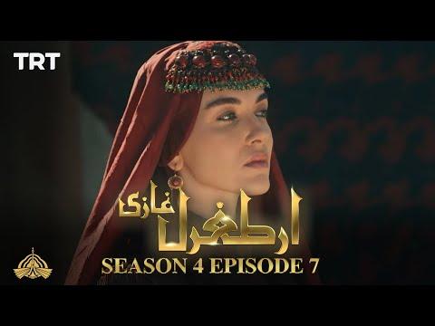 Ertugrul Ghazi Urdu | Episode 7| Season 4