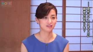 『魔女の宅急便』尾野真千子インタビュー
