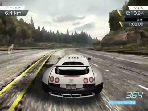 need for speed the run bugatti veyron. Black Bedroom Furniture Sets. Home Design Ideas