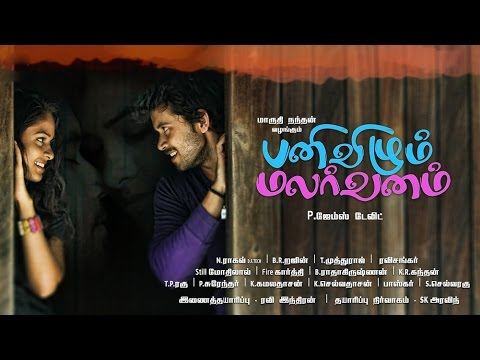 new tamil movies 2015 | Panivizhum Malarvanam|tamil movies 2014 full movie new releases FULL HD 1080