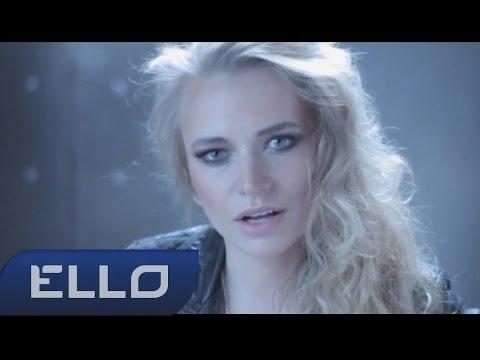 Grey ft. Dino MC47 & Мария Скобелева - Большой Дом (видео)
