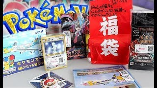 Extremely RARE & VINTAGE Pokemon Card Opening by Unlisted Leaf